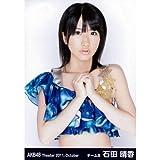 AKB48公式生写真 Theater 2011.October 10月【石田晴香】