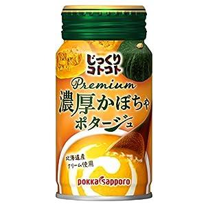 ポッカサッポロ フード&ビバレッジ じっくりコトコトプレミアム濃厚かぼちゃポタージュ170gリシール缶×30本