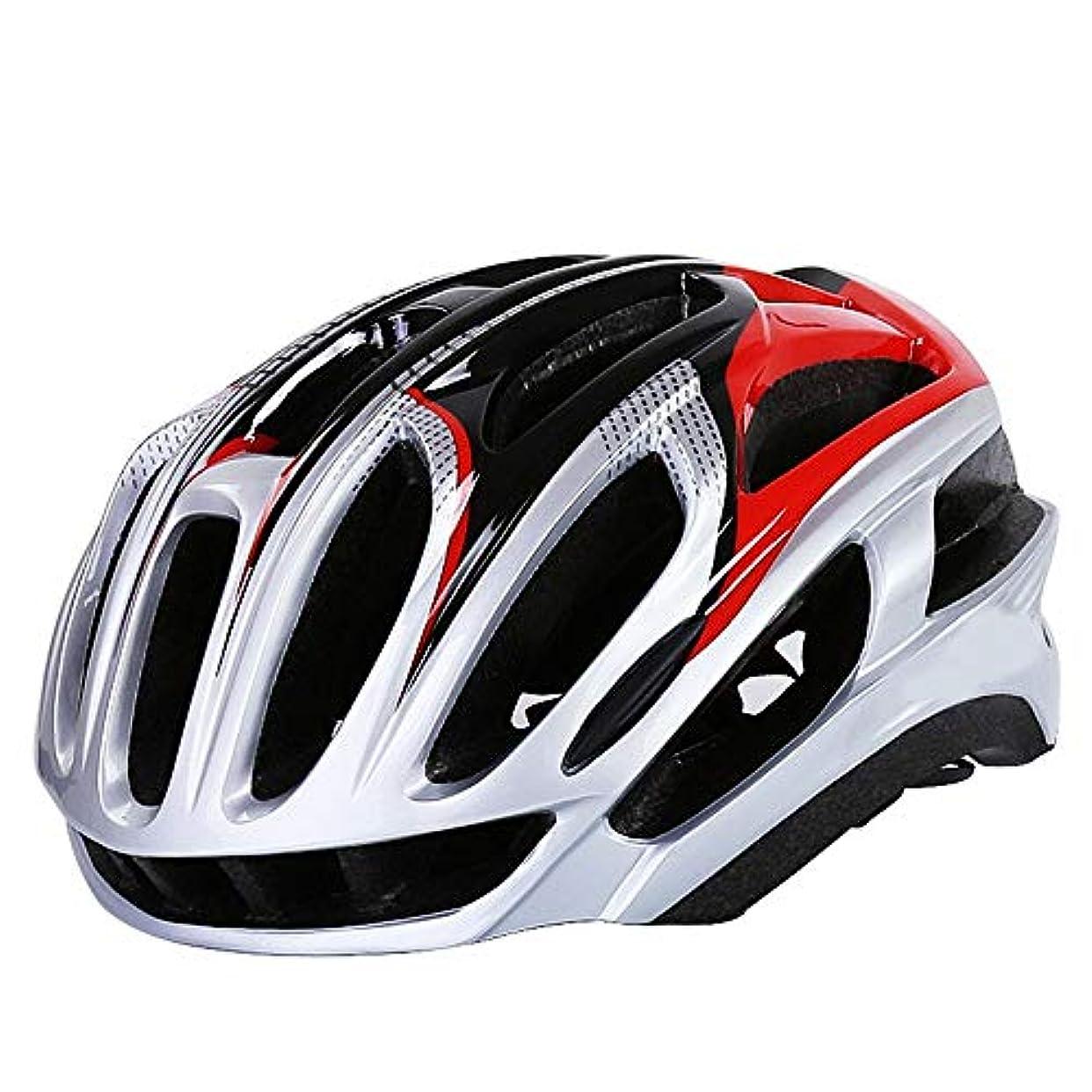 悲鳴算術貸し手HYH ロードバイクヘルメット一体成形ヘルメットヘルメットスポーツ屋外用ヘルメット成人男性と女性を装備 いい人生 (Color : Red)