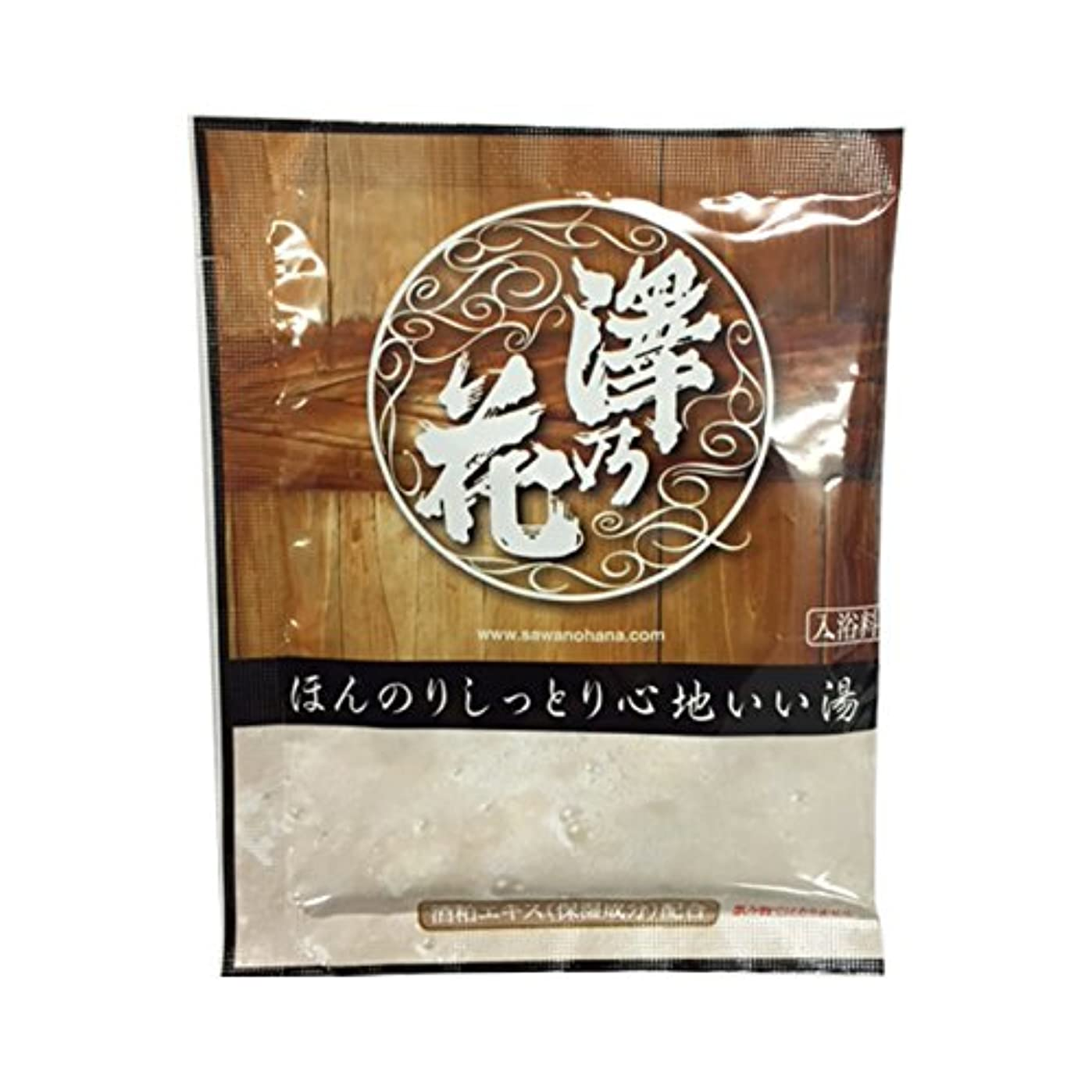 幸運徹底的にズーム日本生化学 澤乃花 酒粕入浴料 25G