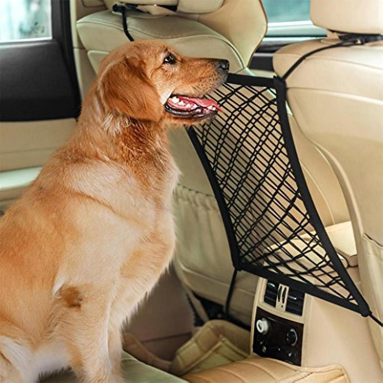 sukeqホットセール車犬バリア、ユニバーサル伸縮カーシートNetオーガナイザー自動BackseatストレージDisturbストッパーから子供とペット