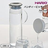 HARIO(ハリオ) ハンディーピッチャー HDP-10PGR
