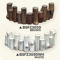 【BSFZ3050】□【BR6】アンクルウッド ファイアウッド MINI ブラウン(BROWN)