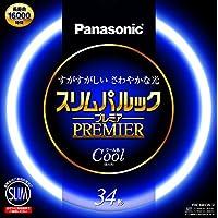 パナソニック 丸型スリム蛍光灯(FHC) 34形 クール色 スリムパルックプレミア FHC34ECW2