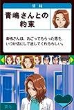 「研修医 天堂独太2 ~命の天秤~」の関連画像