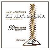 Naue Mai Kakou