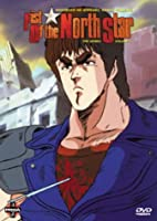 Fist of the North Star 5 [DVD] [Import]