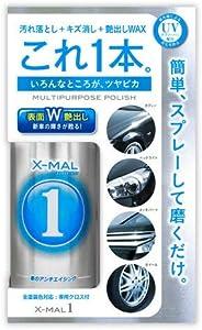 プロスタッフ 洗車用品 コーティング剤 エックスマールワン 300ml マイクロファイバークロス付き S101