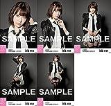 【宮脇咲良】 公式生写真 AKB48 2018年01月 個別 「黒レース」衣装 5種コンプ