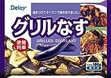[冷凍]Delcy グリルなす 180g×15個