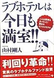 山村 剛人 / 山村 剛人 のシリーズ情報を見る