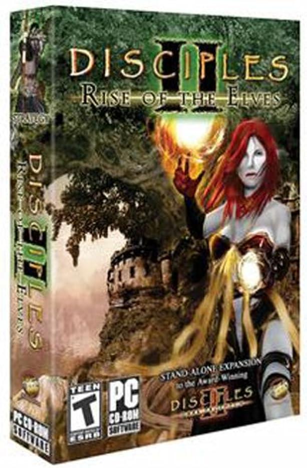 宿命除去半円Disciples II: Rise Of The Elves (輸入版)