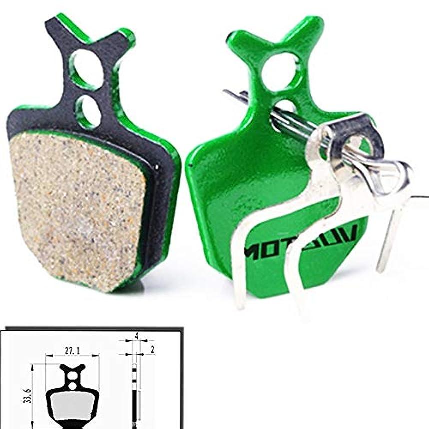 陽気なの間で緑Propenary - 4ペア自転車セラミックス油圧ディスクブレーキSHIMAN0 SRAM AVID HAYESのTektroマグラ式自転車パッド用ディスクブレーキパッド【05B 4Pairs]