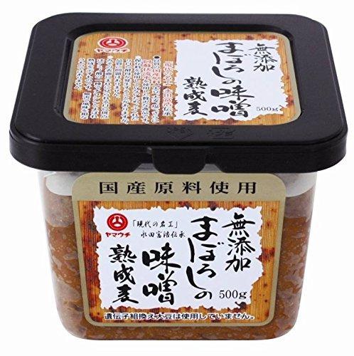 まぼろしの味噌 熟成麦 500g×2個 梅屋 山内本店 国産原料のみを使用 無添加味噌