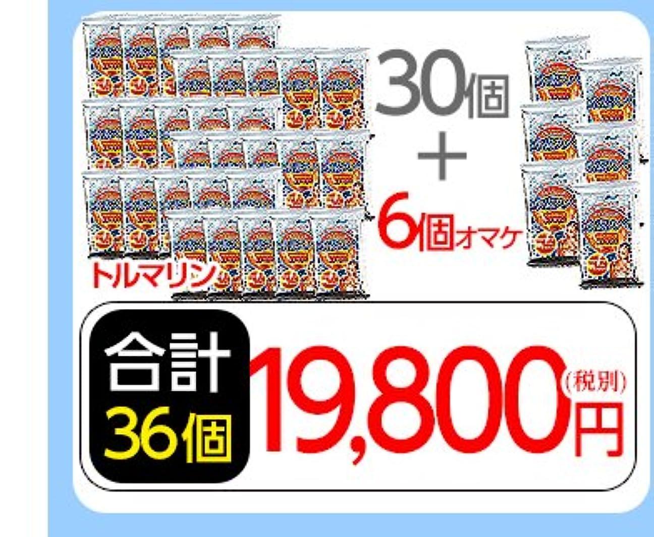 当社アジア人肉のDetoxian水素スパ36個