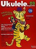 ウクレレ・マガジン Vol.9 (ACOUSTIC GUITAR MAGAZINE Presents)  (CD付) (リットーミュージック・ムック)