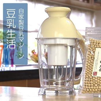 全自動豆乳メーカー 自家製豆乳マシーン 豆乳生活