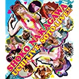 UCHI-LIVE,SOTO-LIVE!!(Blu-ray Disc)