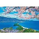 ジグソーパズル 花咲く天橋立 1000ピース (50x75cm)