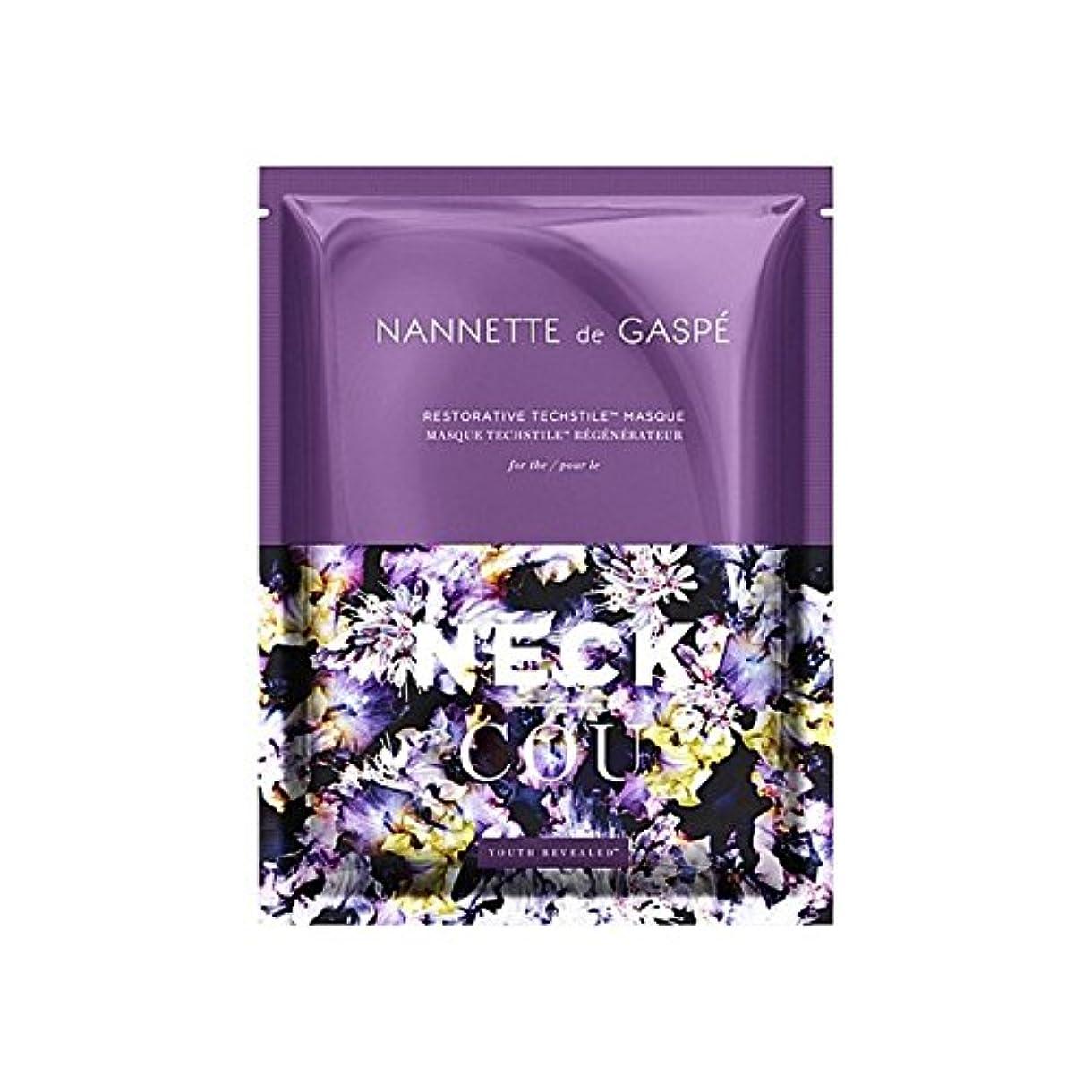 商人普通のツーリストデガスペ修復首の仮面劇 x4 - Nannette De Gaspe Restorative Techstile Neck Masque (Pack of 4) [並行輸入品]