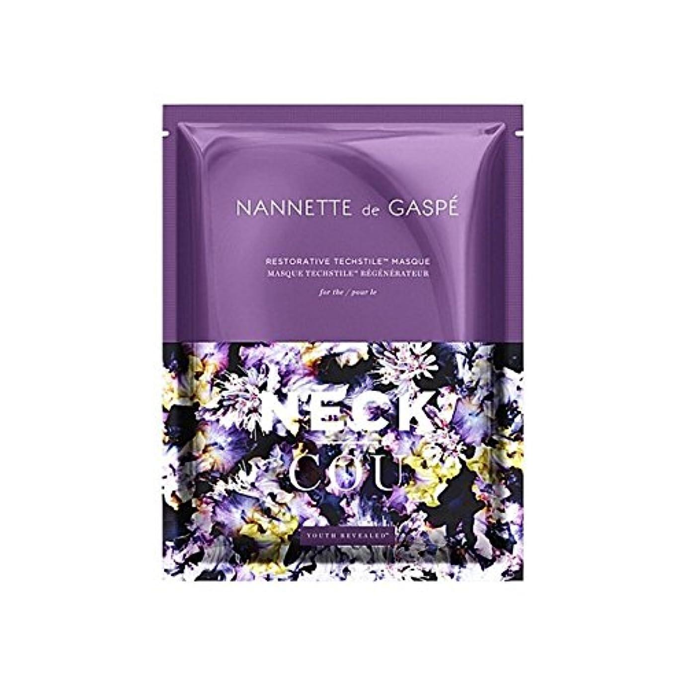 効能起こりやすい機転デガスペ修復首の仮面劇 x4 - Nannette De Gaspe Restorative Techstile Neck Masque (Pack of 4) [並行輸入品]