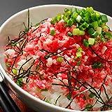 北海道産牛肉使用 十勝 和トロフレーク(牛フレーク) 280g ※わさび醤油推奨