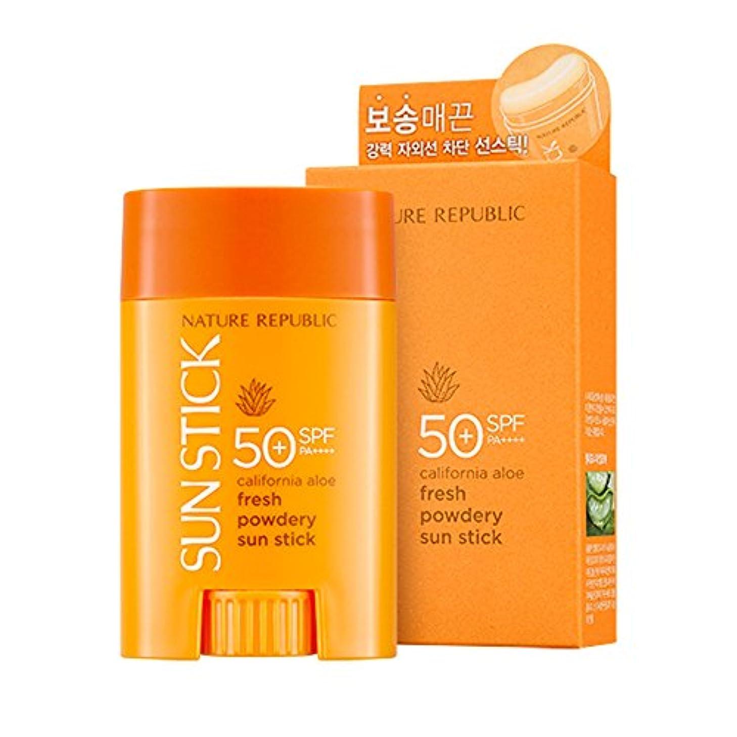 製作法廷今晩Nature Republic California Aloe Fresh Powdery Sun Stick SPF50+ PA++++ 22g / 0.77 oz. ネイチャーリパブリック カリフォルニア アロエ フレッシュ...
