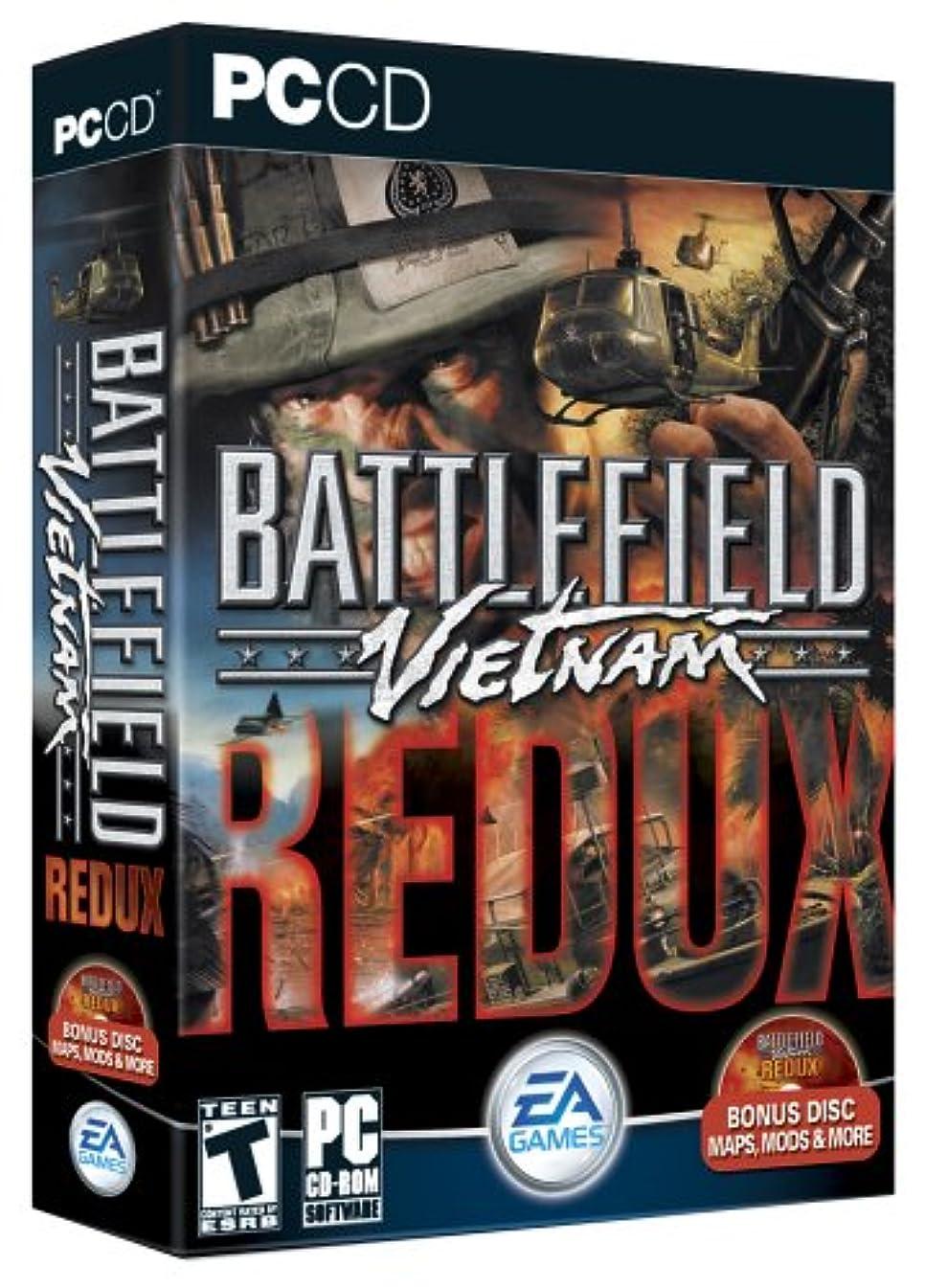 キー名目上のバングBattlefield Vietnam Redux (輸入版)