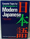 AnIntroduction To Modern Japa (<カセット>)
