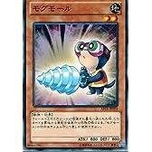 遊戯王 ABYR-JP004-N 《モグモール》 Normal