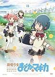 魔法少女まどか☆マギカ 3(通常版)[DVD]
