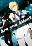 Are you Alice?: 1 (ZERO-SUMコミックス)