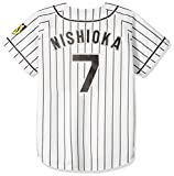 MIZUNO(ミズノ) プリントユニフォーム 西岡 背番号7 ホーム 阪神タイガース 12JRMT4107L ホワイト 西岡 背番号7 L