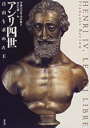 Amazon.co.jp: フランソワ・バイ...