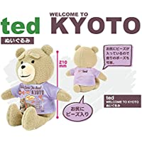 ted2 WELCOME TO KYOTO テッド ぬいぐるみ 京都限定