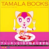TAMALA BOOKS―あたちむらむらなんでも来いなの