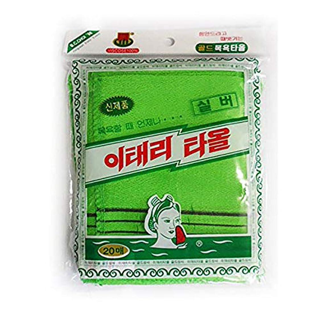 熟す接辞モノグラフアカスリタオル (韓国式あかすりタオル) 20枚セット