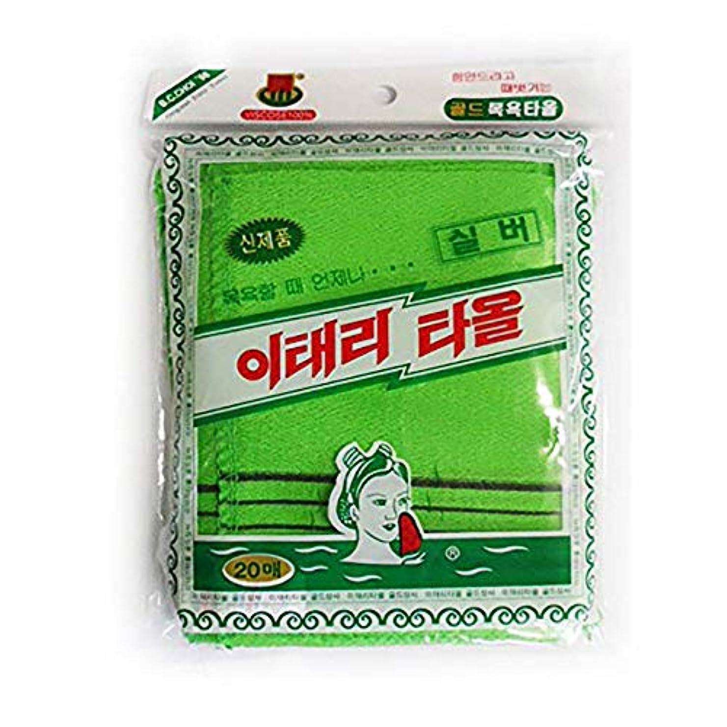 彼は引っ張る韓国語アカスリタオル (韓国式あかすりタオル) 20枚セット