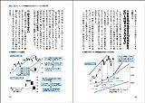 世界一やさしい 株の教科書 1年生 画像
