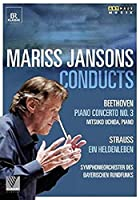 Mariss Jansons Conducts Beethoven & Strauss [DVD] [Import]