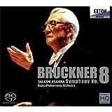 ブルックナー : 交響曲 第8番 [ハース版]