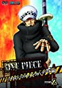 ONE PIECE ワンピース 16THシーズン パンクハザード編 piece.2 DVD