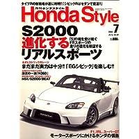 Honda Style (ホンダ スタイル) 2006年 07月号 [雑誌]