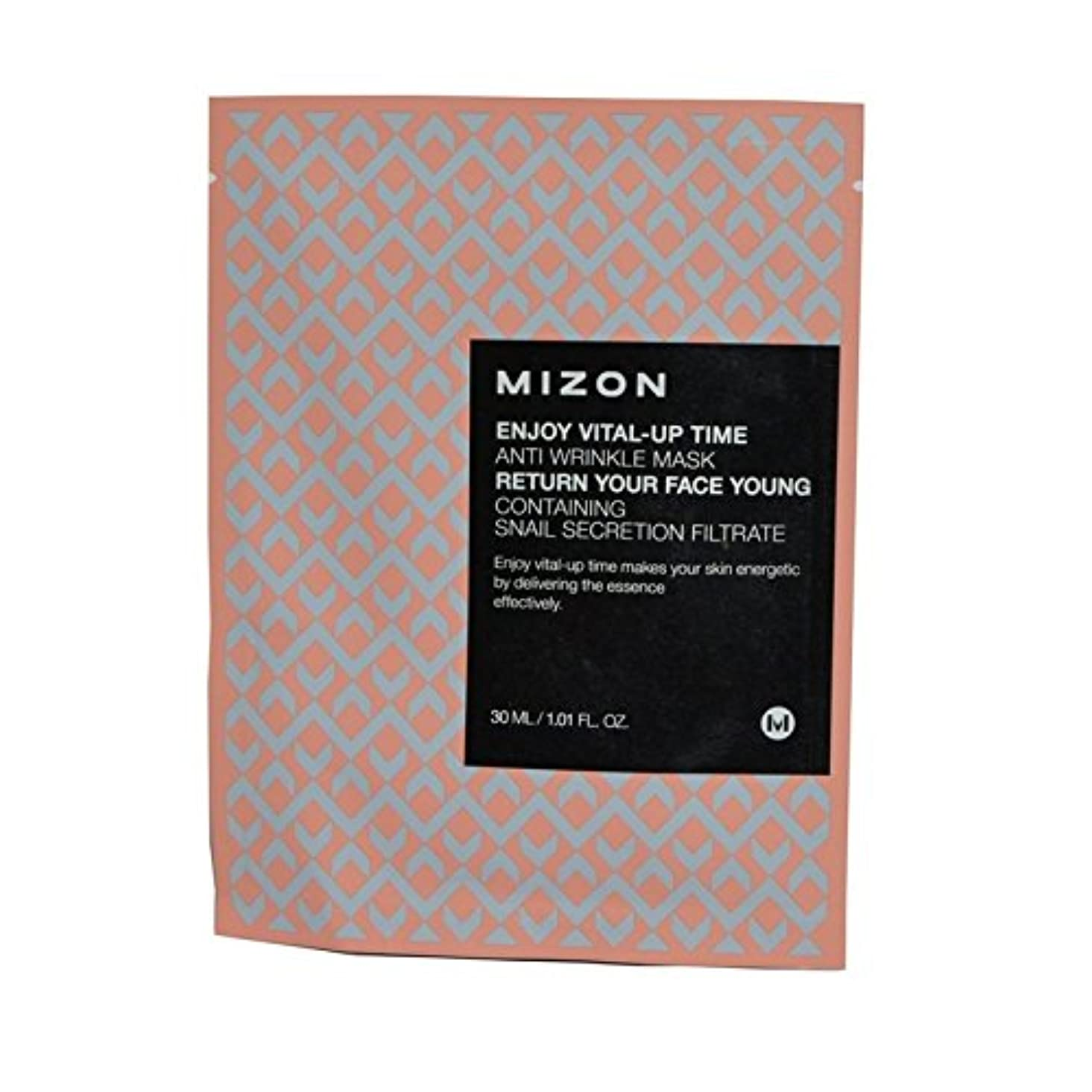 不注意矛盾アスリートが不可欠アップ時間抗しわマスクを楽しみます x4 - Mizon Enjoy Vital Up Time Anti-Wrinkle Mask (Pack of 4) [並行輸入品]