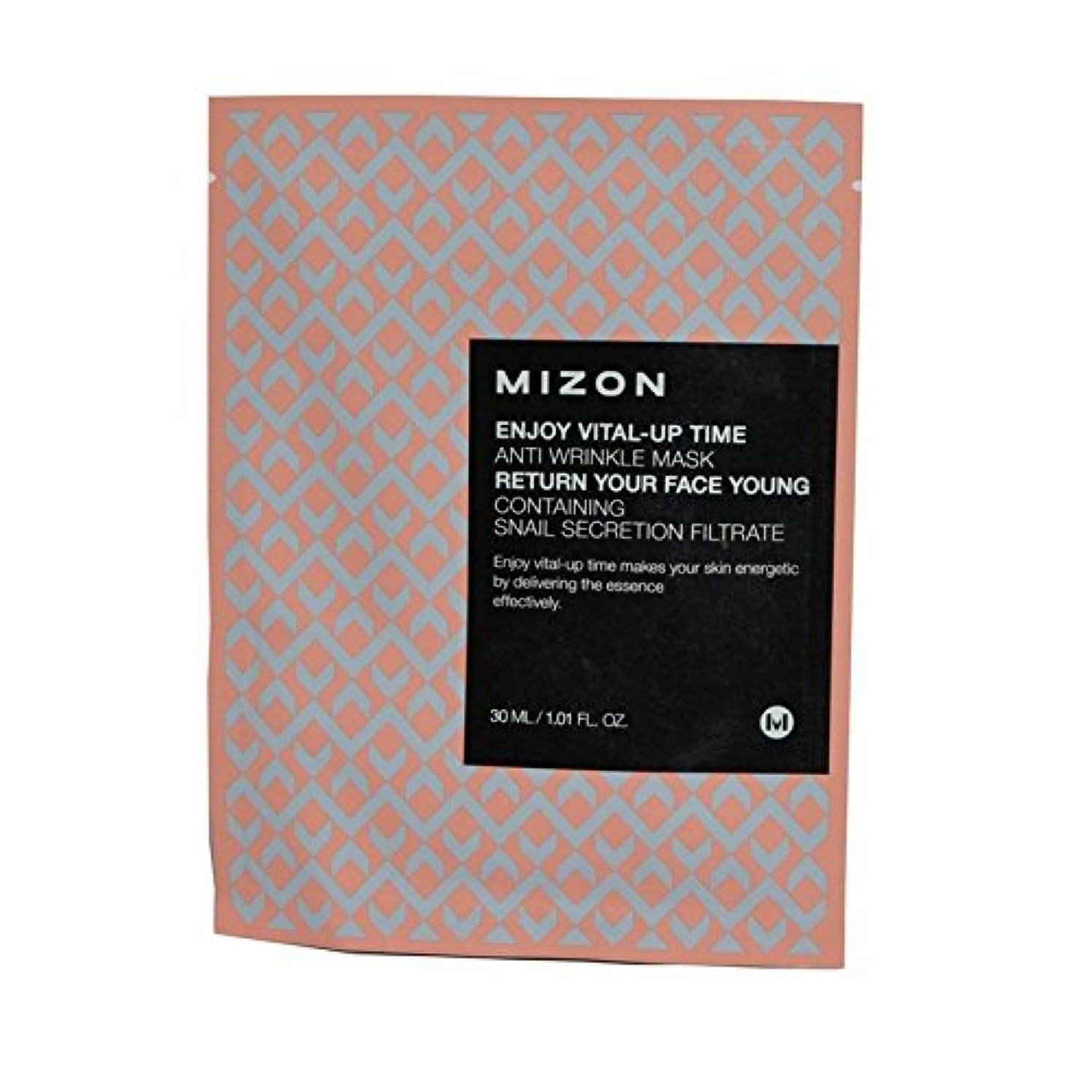 メッシュ傾斜塩辛いが不可欠アップ時間抗しわマスクを楽しみます x4 - Mizon Enjoy Vital Up Time Anti-Wrinkle Mask (Pack of 4) [並行輸入品]