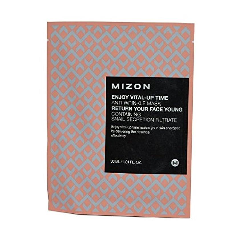 居間緊張するセットアップMizon Enjoy Vital Up Time Anti-Wrinkle Mask (Pack of 6) - が不可欠アップ時間抗しわマスクを楽しみます x6 [並行輸入品]