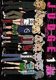 JUDGE 1巻 (デジタル版ガンガンコミックス)