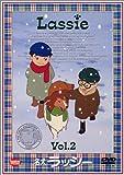 名犬ラッシー 2[DVD]