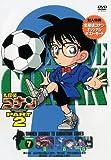 名探偵コナンDVD PART2 vol.7[DVD]
