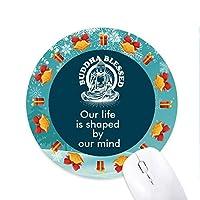 ボディマインド 円形滑りゴムのマウスパッドクリスマスプレゼント
